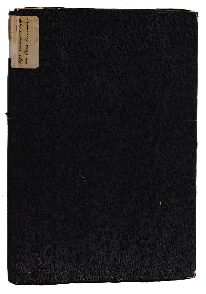 Из записок герцога Сен-Симона0120710Санкт-Петербург, 1899 год. Типография И. Н. Скороходова. Владельческий переплет. Сохранность хорошая. Отстутсвуют страницы с 81 по 126 и с 139 по 150. Луи де Рувруа, герцог Сен-Симон (1675-1755) - один из самых знаменитых мемуаристов, автор подробнейшей хроники событий и интриг версальского двора времен Людовика XIV и Регентства. После смерти Сен-Симона многочисленные его бумаги были конфискованы по распоряжению двора и сданы в государственный архив. Мемуары родились из опровержений Сен-Симона на записки маркиза де Данжо; в них он раздаёт меткие характеристики и не лезет в карман за острым словом. Они стали появляться в печати только с 1784 года, а первое полное издание (хотя и смягчённое) увидело свет в 1818 году, вызвав фурор в стане романтиков. Мемуары Сен-Симона являются бесценным пособием по истории позднего гран-сьекля (1694-1723). В подражание Тациту он пытается угадывать скрытые пружины поступков тех или иных исторических личностей, но вместе с тем на первый план часто выступает его пристрастность и личная неприязнь. Как историк он сильно преувеличивает значение аристократических партий и придворных интриг. В настоящее издание вошли отрывки из воспоминаний герцога Сен-Симона, а также статья о нем.Не подлежит вывозу за пределы Российской Федерации.