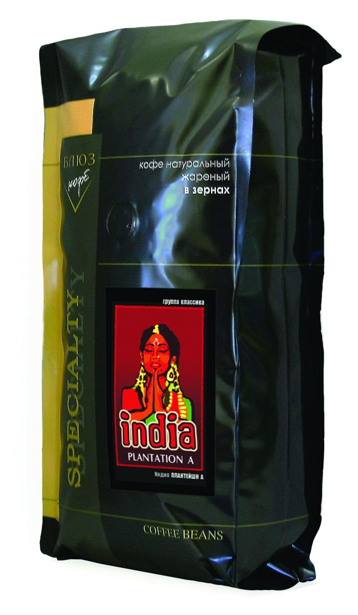 Блюз Индия Плантейшн А кофе в зернах, 1 кг4600696010039Арабика, выращенная на кофейных плантациях Индии, обладает приятным, горьковатым вкусом и сильным, хорошо выраженным ароматом. Настой кофе Блюз Индия Плантейшн А насыщенный, с низкой кислотностью.В Индию кофе был занесен в начале XVII столетия магометанским паломником Баба Буданом, который и начал разводить его на холмах близ Майсура. Многие знатоки относят индийский кофе к экстра-классу, а лучшие сорта сравнивают с колумбийским кофе. В колыбели цивилизаций - Индии, кофе пьют даже слоны! Так, в индийском городе Удупи прирученные слоны из храма Шри Кришны ежедневно выпивают по одному ведерку кофе после каждой еды. Если будете пить кофе, вы станете сильным, как слон - улыбаются местные жители.