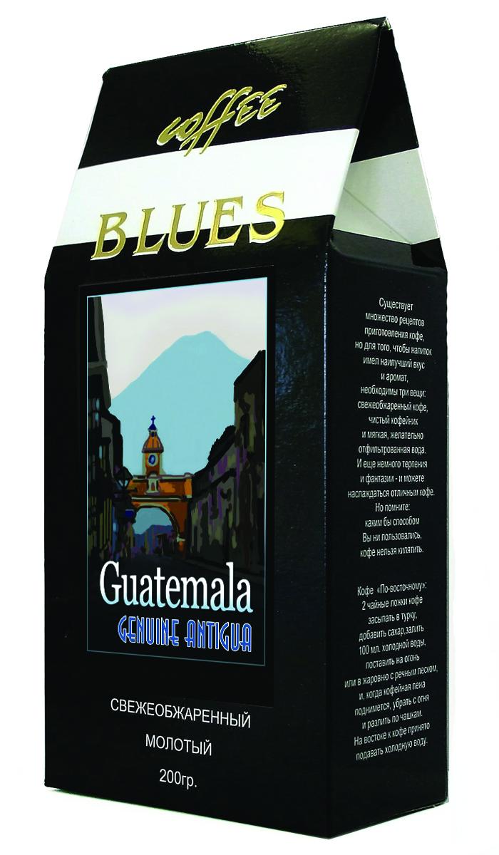 Блюз Гватемала Антигуа SHB кофе молотый, 200 г4600696021103Блюз Гватемала Антигуа SHB - центральноамериканский сорт арабики. Выращивается на склонах гор на высоте более 1200 метров над уровнем моря. Имеет ярко выраженный острый вкус, высокую кислотность и особенный, с привкусом дыма, аромат. Настой насыщенный, с долгим мягким послевкусием. Букет богатый, комплексный, с фруктовыми, цветочными и дымными оттенками.Палящее солнце Гватемалы придало сорту Антигуа жгучий и воинственный темперамент диких индейских племен. В кофе они черпали силы, яростно противостоя конкистадорам. Гватемала в переводе означает плодородная земля.