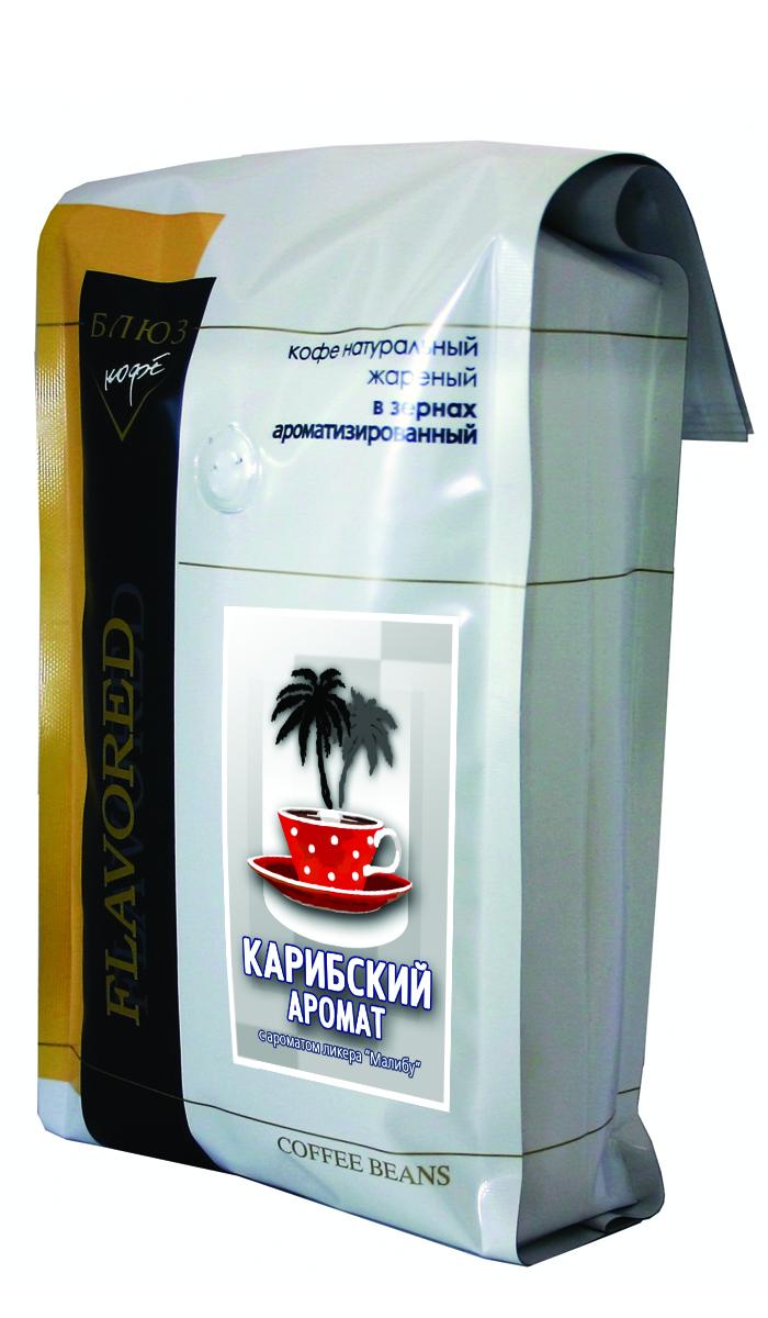 Блюз Ароматизированный Карибский аромат кофе в зернах, 1 кг4600696110135Нежный, воздушный аромат кокоса, шум волн, кристально чистый океан, крики диковинных птиц. Все то, к чему так истово тяготеет душа всех жителей заполярья. Все это не так уж далеко, как говорит нам география. Не обязательно покупать билет на самолет, можно просто попробовать этот замечательный кофе, и аромат культового карибского ликера Малибу сделает ваше ожидание отпуска легким и непринужденным.