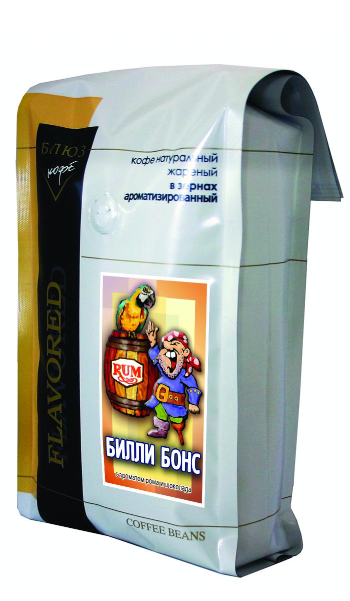 Блюз Ароматизированный Билли Бонс кофе в зернах, 1 кг блюз ароматизированный сливочный джо кофе в зернах 1 кг