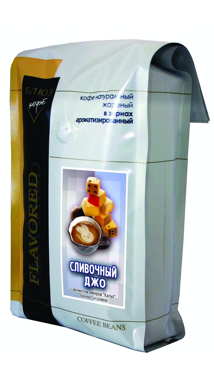 цена на Блюз Ароматизированный Сливочный Джо кофе в зернах, 1 кг