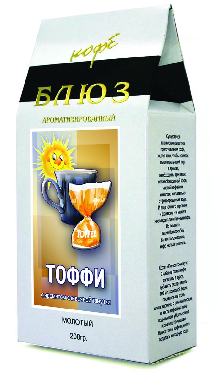 цены Блюз Ароматизированный Тоффи кофе молотый, 200 г