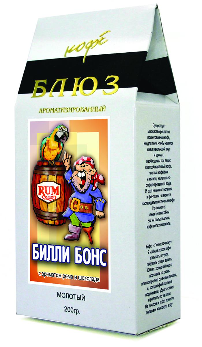 цена на Блюз Ароматизированный Билли Бонс кофе молотый, 200 г