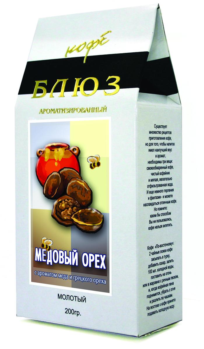Блюз Ароматизированный Медовый орех кофе молотый, 200 г4600696121162Горьковатый вкус грецкого ореха, сладость свежего пчелиного меда, вкус крепкого черного кофе. Все это заставляет по-новому взглянуть вокруг. Энергия и азарт, вкус силы к новым свершениям. Все эти ощущения подарит вам кофе Блюз Медовый орех кофе. Ведь его рецепт древнее самой матушки природы.Кофе: мифы и факты. Статья OZON Гид