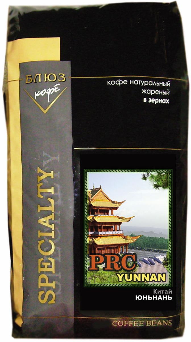 Блюз Юньнань Китай кофе в зернах, 1 кг4600696810004Блюз Юньнань Китай - это один из редких сортов душистого кофе, который ценят за его необыкновенный аромат, легкую терпкость, слегка уловимую кислинку и нотку жасмина.