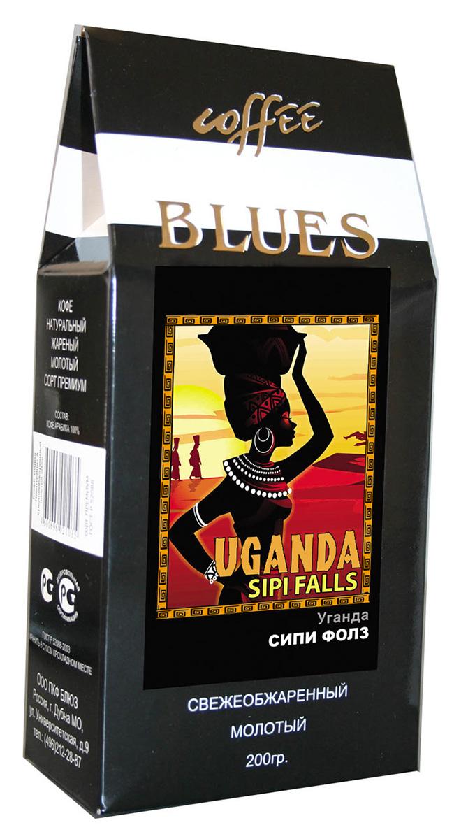 Блюз Сипи Фолз Уганда кофе молотый, 200 г блюз эспрессо форте кофе молотый в капсулах 55 г