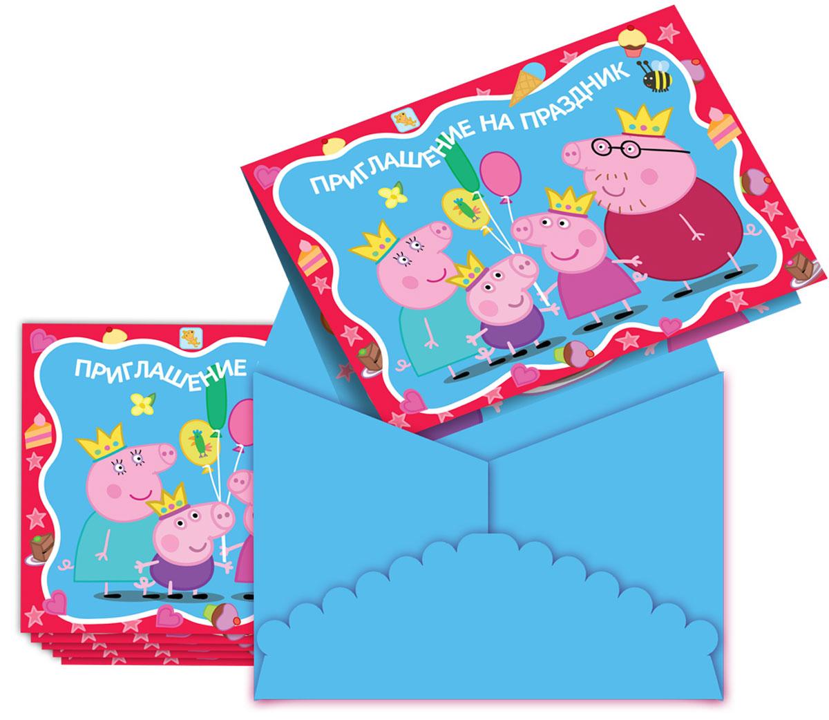 Peppa Pig Приглашение в конверте Пеппа-принцесса 6 шт