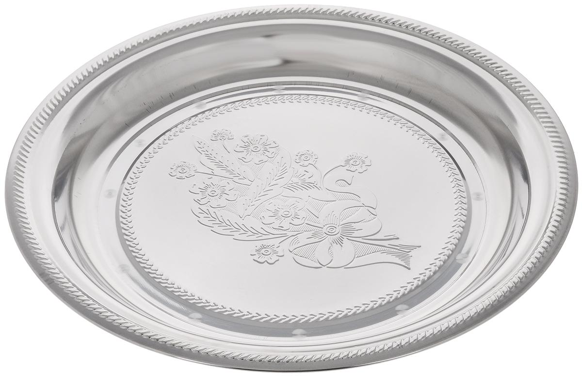 Блюдо для фруктов Mayer & Boch, диаметр 44 см22720Блюдо для фруктов Mayer & Boch круглой формы выполнено из стали с серебряно-никелевым покрытием. Блюдо с зеркальной поверхностью по краям оформлено изящным рисунком. Оно отлично подойдет для красивой сервировки различных блюд, закусок и фруктов на праздничном столе.Изящный дизайн придется по вкусу и ценителям классики, и тем, кто предпочитает утонченность и изысканность.Блюдо для фруктов Mayer & Boch станет отличным подарком на любой праздник.Диаметр блюда: 44 см.Высота блюда: 4 см.