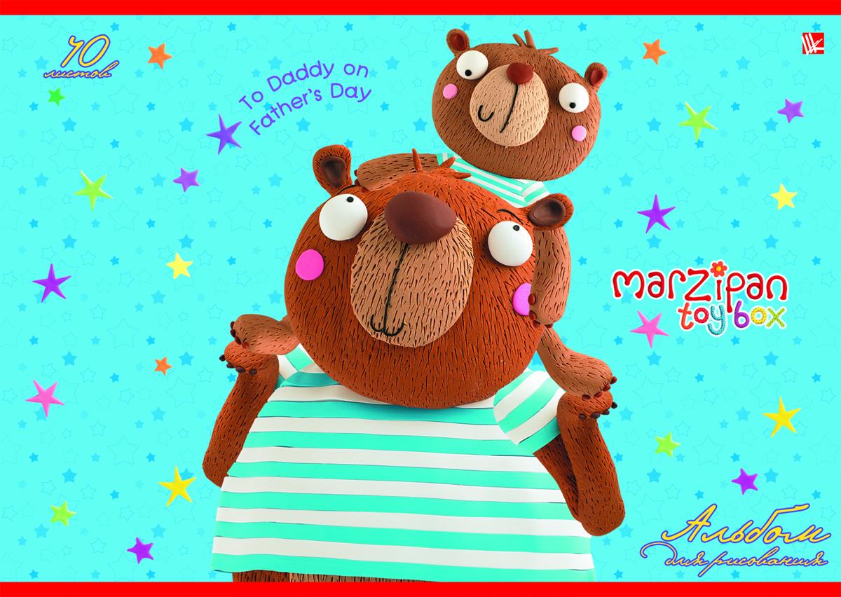 Listoff Альбом для рисования Веселые медведи 40 листовА2Л401357Альбом для рисования Listoff Веселые медведи непременно порадует вашего малыша и вдохновит его на творчество.Яркая, красочная, креативная обложка выполнена из картона с отделкой Твин-лак привлечет внимание юного художника. Обложка альбома оформлена красочным изображением веселых медведей. Внутренний блок состоит из 40 листов белой высококачественной бумаги на скрепке, что гарантирует чистоту рисунков, высокое качество и комфорт при рисовании. Рисование поможет раскрыть таланты малыша, а также способствует развитию мелкой моторики и художественного вкуса. А с альбомом для рисования Веселые медведи рисовать легко и приятно!Рекомендуемый возраст: от 6 лет.
