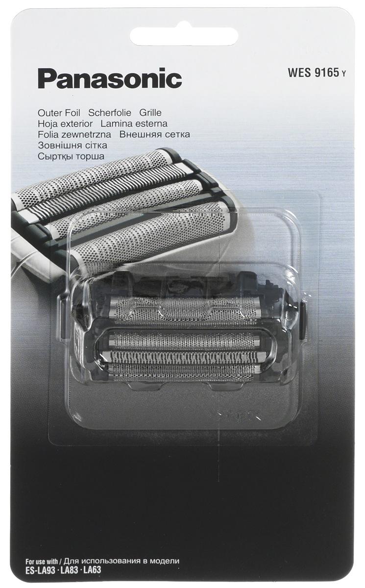 Panasonic WES 9165 сетка для бритвWES 9165Panasonic WES 9165 - сменная сетка для электробритв ES-LA93, ES-LA83, ES-LA63.
