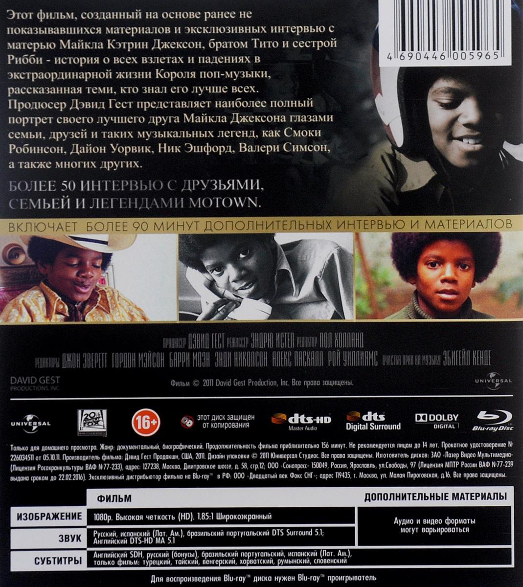 Майкл Джексон:  Жизнь поп-иконы (Blu-ray) Universal Studios
