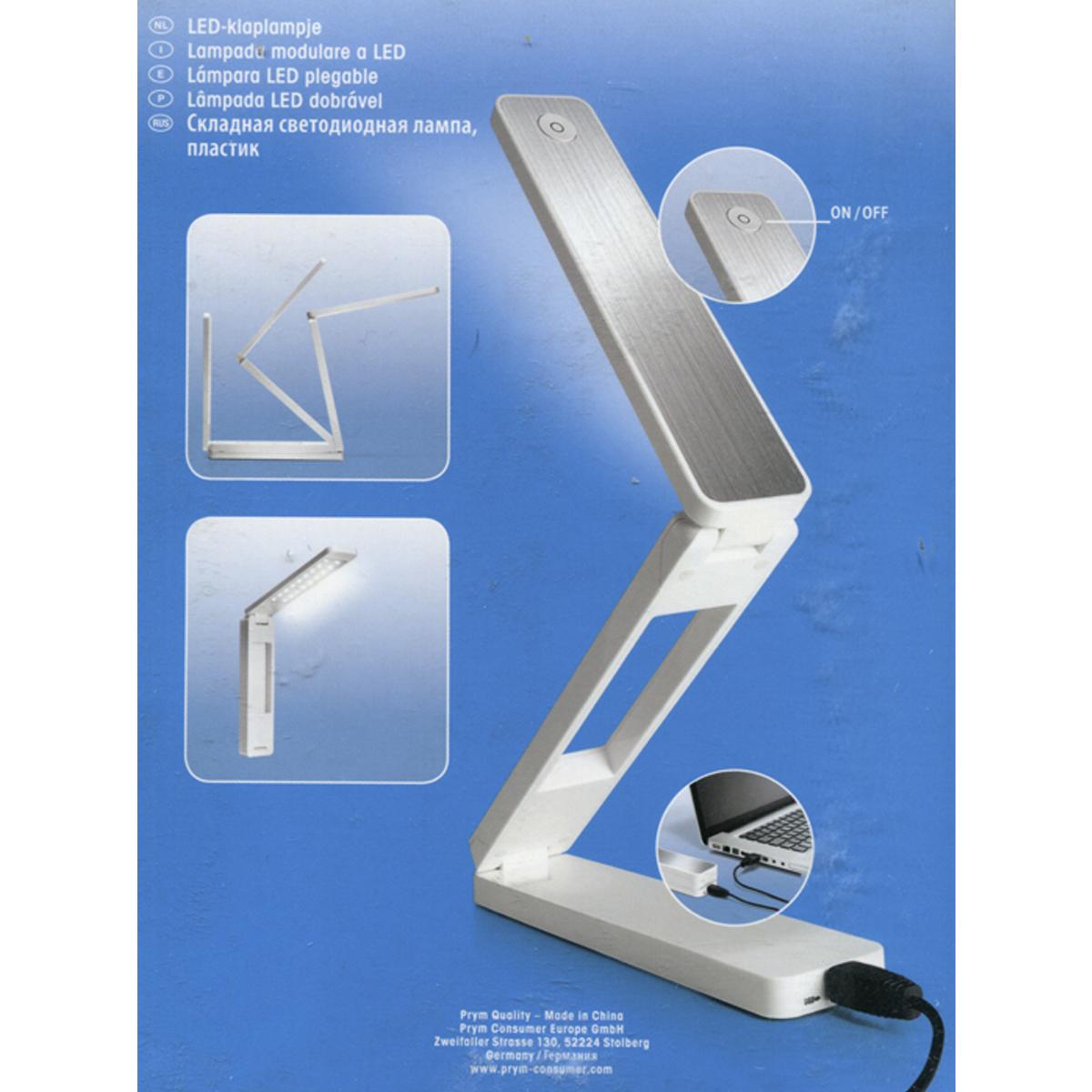 """Светодиодная лампа """"Prym"""" представляет собой перезаряжаемую яркую лампу с  18 светодиодами в пластиковом корпусе, складывающемся до плоского состояния.  На изделии имеется клеевая поверхность, с помощью которой можно установить  лампу на вертикальную плоскость.  Светодиодная лампа """"Prym"""" оснащена двумя режимами яркости.  Размер в сложенном состоянии: 18 х 4 х 3 см."""