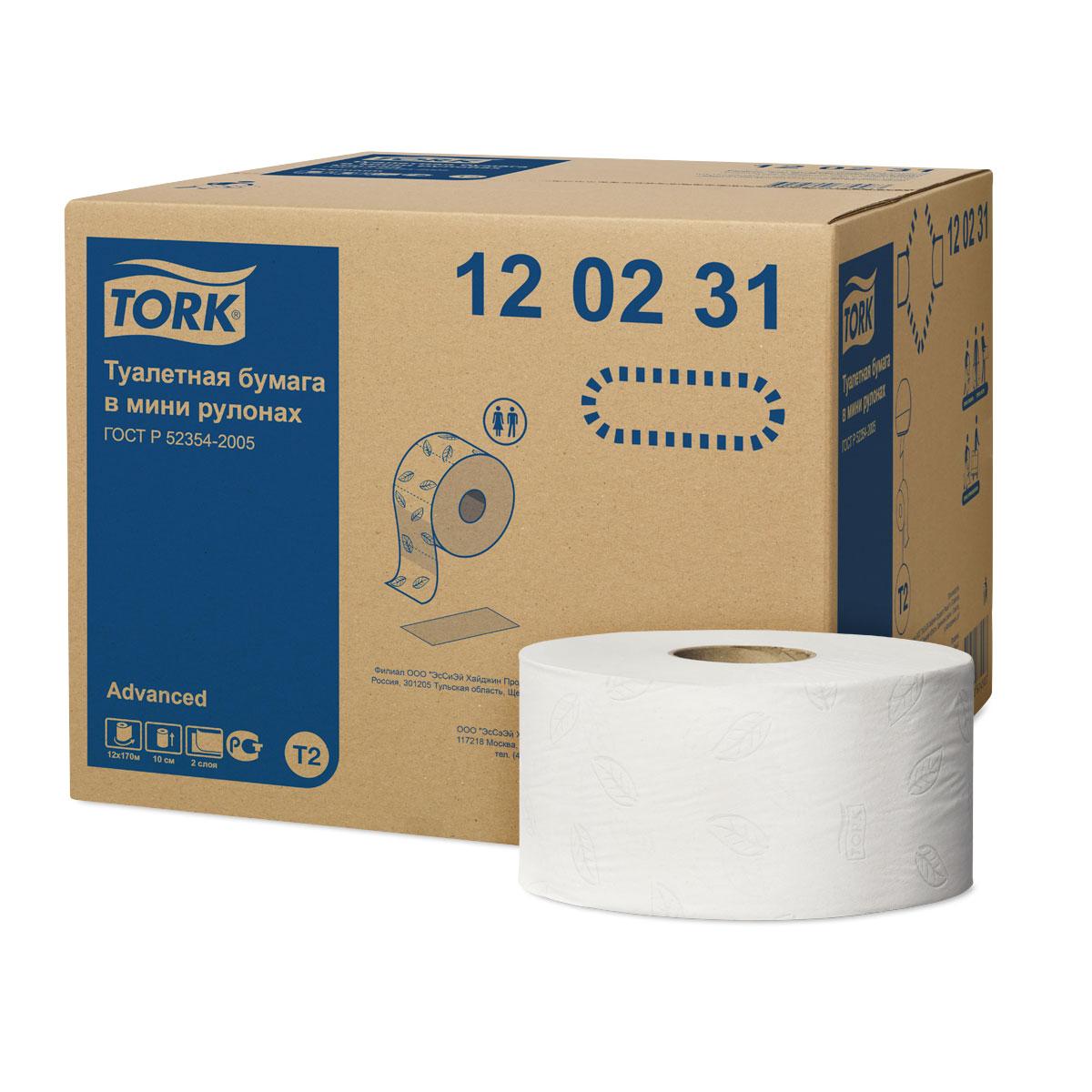 Бумага туалетная Tork, двухслойная, 12 мини-рулонов120231Двухслойная туалетная бумага Tork в мини-рулонах - оптимальное соотношение цены и качества, подходит для туалетных комнат средней и высокой проходимости.Большая емкость, благодаря чему реже требуется перезаправка.Технология цветного тиснения имеет двойную функцию и обеспечивает не только уникальные внешние свойства, но и исключительную мягкость и впитываемость бумаги за счет особого скрепления слоев.Все категории бумаги, отмеченные цветным тиснением, обеспечивают не только более привлекательный внешний вид продукции, но и большую мягкость.