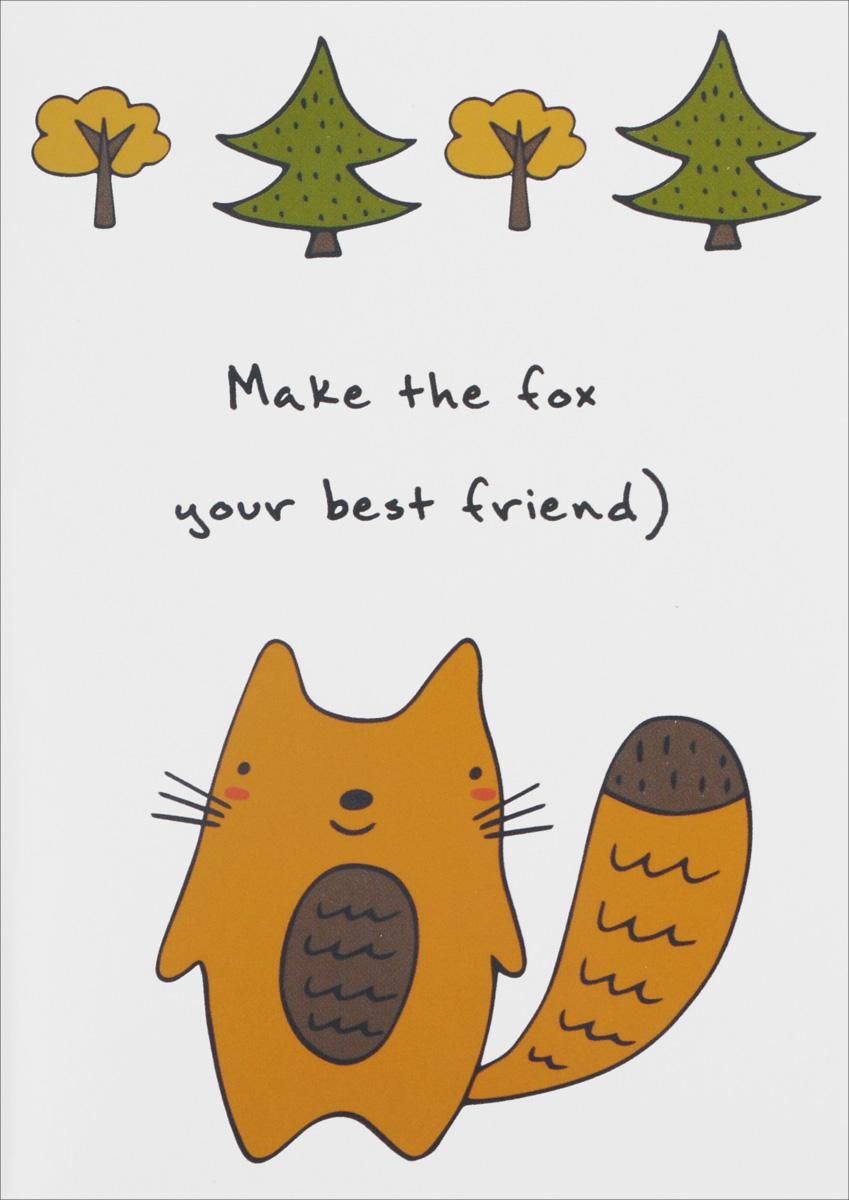 Make the Fox Your Best Friend. Блокнот для записей блокнот для записей make the fox your best friend а5