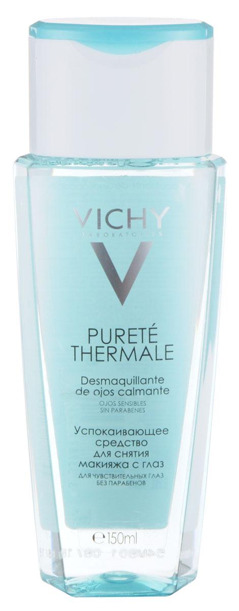 Vichy Лосьон для снятия макияжа с чувствительных глаз Purete Thermal, 150 мл vichy aqualia thermal аква гель дневной спа ритуал 75 мл