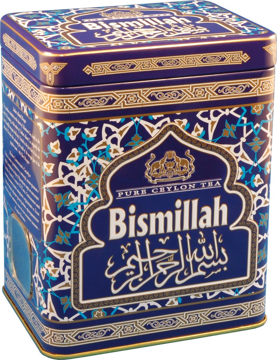 Bismillah Blue OPA черный листовой чай, 150 г (ж/б)B-BCE-177Bismillah Blue OPA - крепкий черный чай с прекрасным терпким вкусом, нежным ароматом и ярким настоем с плантаций Цейлона. Этот превосходный напиток покорял ценителей чая с 18 века.