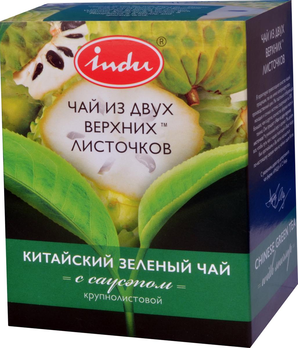 Indu Китайский зеленый листовой чай с саусэпом, 90 гTTL-GCH-192Чай для активной жизни, его вкус – это фейерверк экзотических фруктов. Порой он напоминает землянику и ананас, порой банан и кокос. Как бы то ни было, вкус у этого напитка поистине восхитительный. Высокое содержание витаминов и полезных микроэлементов бодрит, помогает снять усталость, прекрасно освежает. Он как будто предназначен для активных, энергичных людей!
