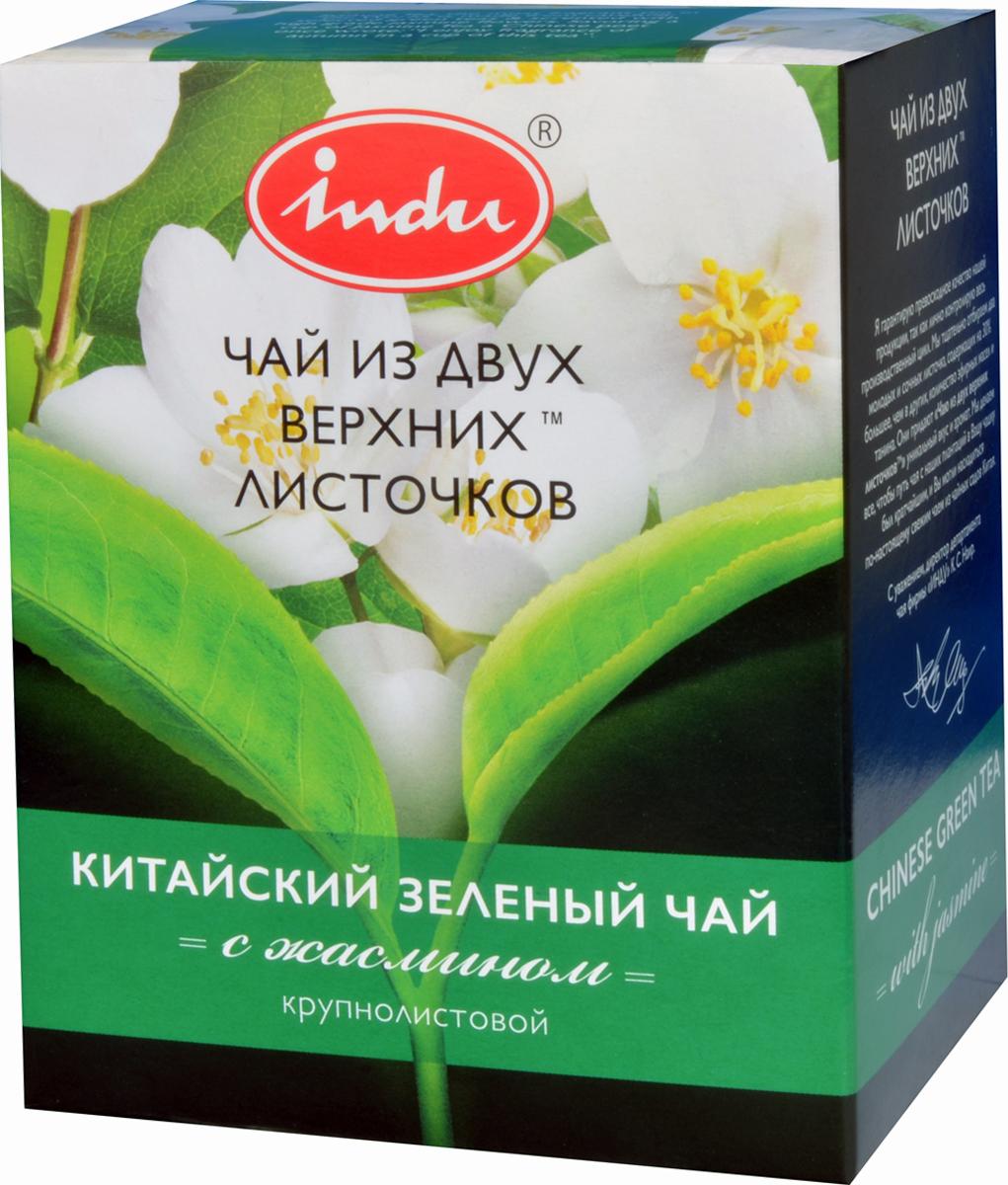 Indu Китайский зеленый листовой чай с жасмином, 90 г китайский фонарик купить в г заречный