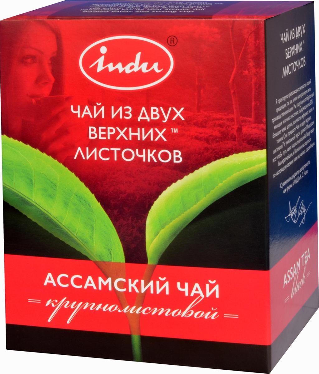 Indu Ассам TGFOP черный листовой чай, 90 гTTL-BIN-201Родина чая Indu Ассам TGFOP – бескрайние покрытые зеленью равнины реки Брахмапутры, один из двух регионов на Земле, где чай произрастал с незапамятных времен. Слава о необычном вкусе, насыщенном аромате и крепком настое известна по всему миру.Всё о чае: сорта, факты, советы по выбору и употреблению. Статья OZON Гид