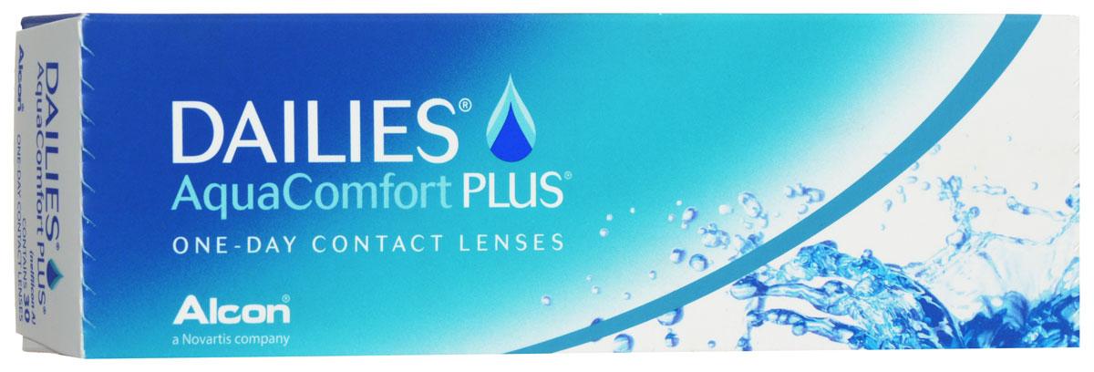 Alcon-CIBA Vision контактные линзы Dailies AquaComfort Plus (30шт / 8.7 / 14.0 / -3.75)31050Dailies AquaComfort Plus - это одни из самых популярных однодневных линз производства компании Ciba Vision. Эти линзы пользуются огромной популярностью во всем мире и являются на сегодняшний день самыми безопасными контактными линзами. Изготавливаются линзы из современного, 100% безопасного материала нелфилкон А. Особенность этого материала в том, что он легко пропускает воздух и хорошо сохраняет влагу. Однодневные контактные линзы Dailies AquaComfort Plus не нуждаются в дополнительном уходе и затратах, каждый день вы надеваете свежую пару линз. Дизайн линзы биосовместимый, что гарантирует безупречный комфорт. Самое главное достоинство Dailies AquaComfort Plus - это их уникальная система увлажнения. Благодаря этой разработке линзы увлажняются тремя различными агентами. Первый компонент, ухаживающий за линзами, находится в растворе, он как бы обволакивает линзу, обеспечивая чрезвычайно комфортное надевание. Второй агент выделяется на протяжении всего дня, он непрерывно смачивает линзы. Третий - увлажняющий агент, выделяется во время моргания, благодаря ему поддерживается постоянный комфорт. Также линзы имеют УФ-фильтр, который будет заботиться о ваших глазах. Dailies AquaComfort Plus одни из лучших линз в своей категории. Всемирно известная компания Ciba Vision, создавая эти контактные линзы, попыталась учесть все потребности пациентов и ей это удалось! Характеристики:Материал: нелфилкон А. Кривизна: 8.7. Оптическая сила: - 3.75. Содержание воды: 69%. Диаметр: 14 мм. Количество линз: 30 шт. Размер упаковки: 15,5 см х 5 см х 3 см. Производитель: США. Товар сертифицирован.Контактные линзы или очки: советы офтальмологов. Статья OZON Гид