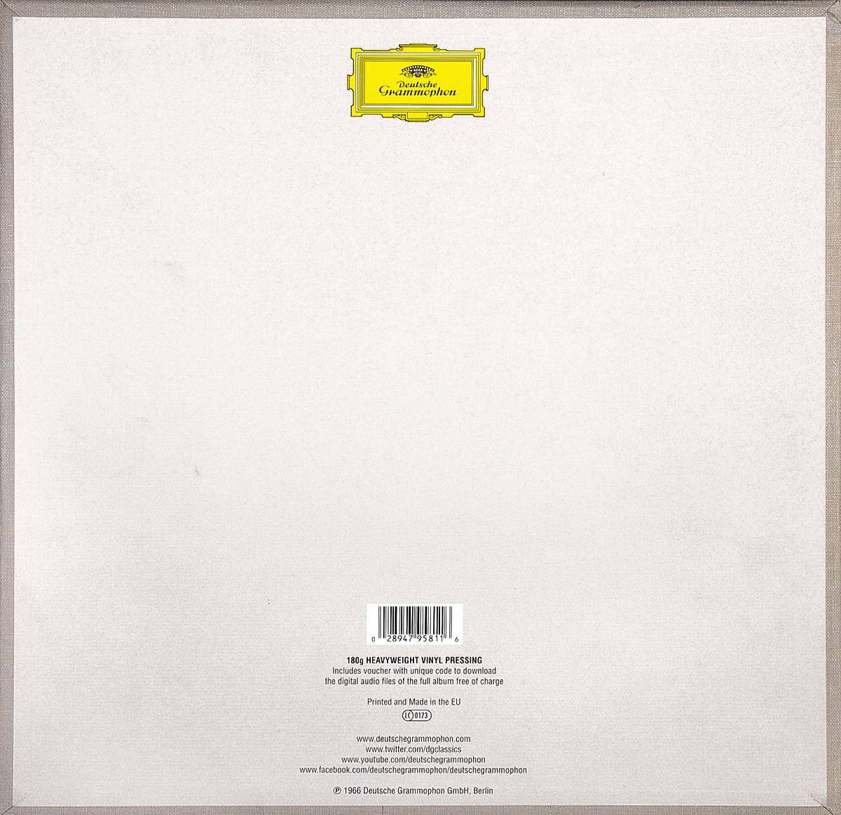 Fritz Wunderlich.  Hubert Giesen.  Franz Schubert.  Die Schone Mullerin / 7 Lieder (LP) ООО