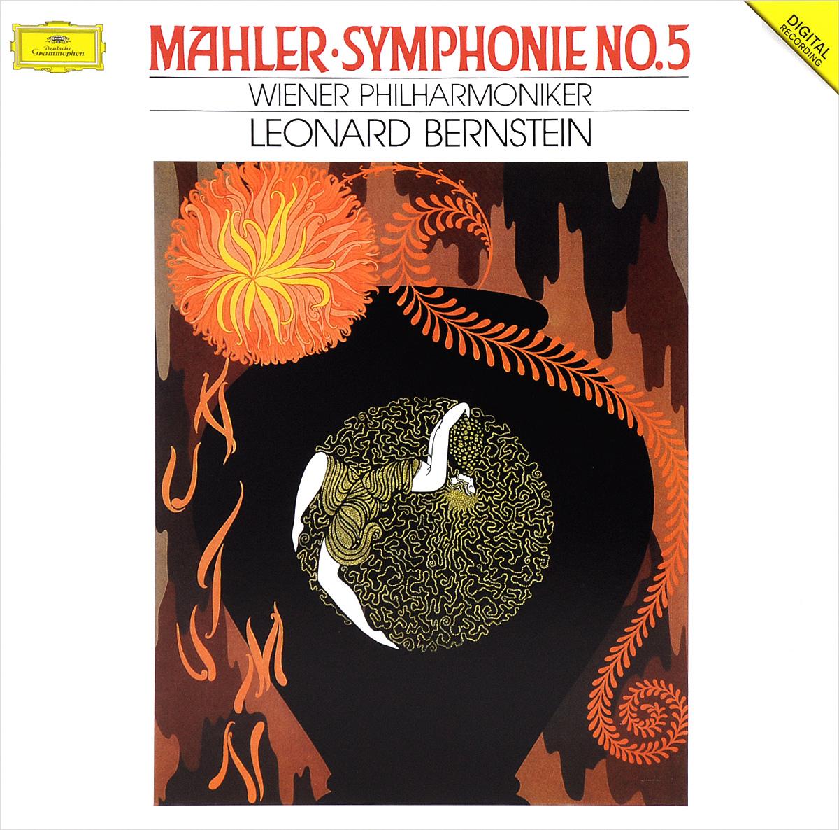 Leonard Bernstein. Mahler. Symphonie No. 5 (2 LP)