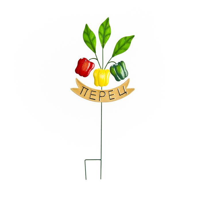Украшение на ножке Village People Перец, цвет: зеленый, 24 х 62 см. 64597_164597-1Украшение на ножке Village People Перец предназначено для декорирования садового участка, грядок, клумб, домашних цветов в горшках, а также для поддержки и правильного роста растений. Изделие выполнено из металла.Размер: 24 см х 62 см.