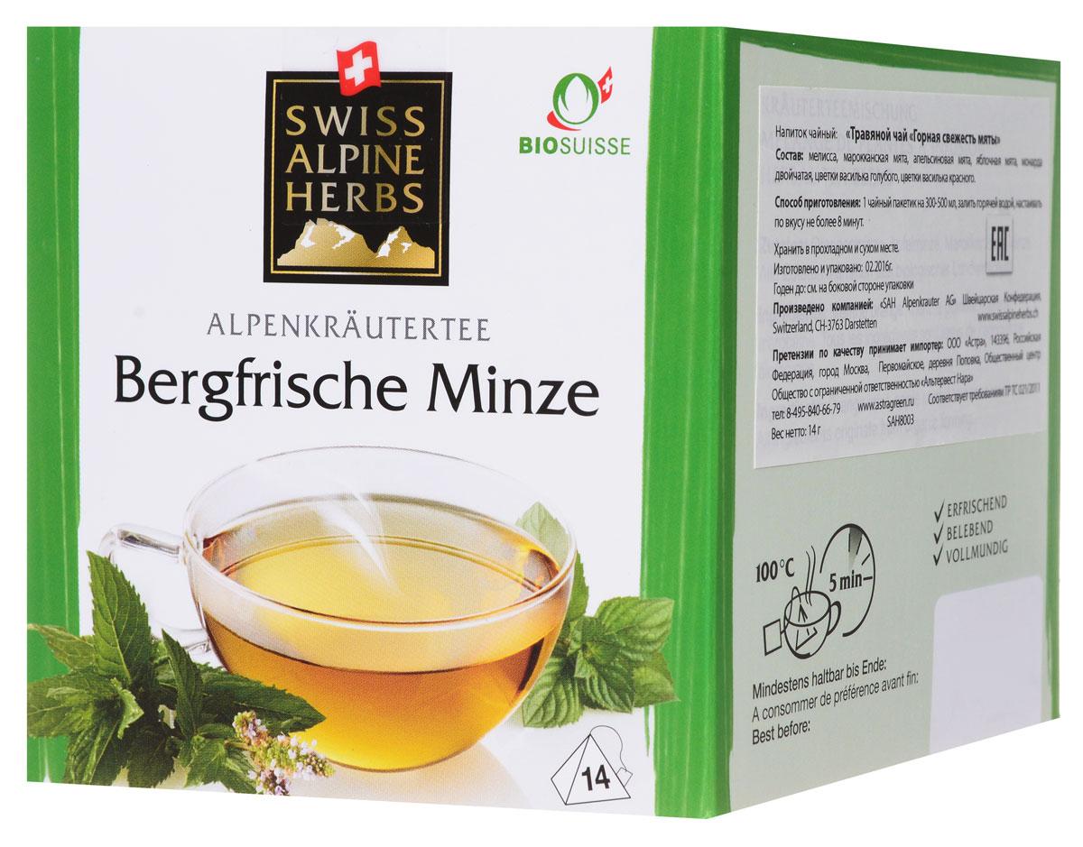Swiss Alpine Herbs Горная свежесть мяты травяной чай в пакетиках, 14 штS8003Элитный чай в пирамидках Swiss Alpine Herbs Горная свежесть мяты - это прекрасное сочетание трав, которые дарят чаю неповторимый аромат. Травы, собранные на альпийских лугах в Швейцарии, известны своими целебными свойствами.