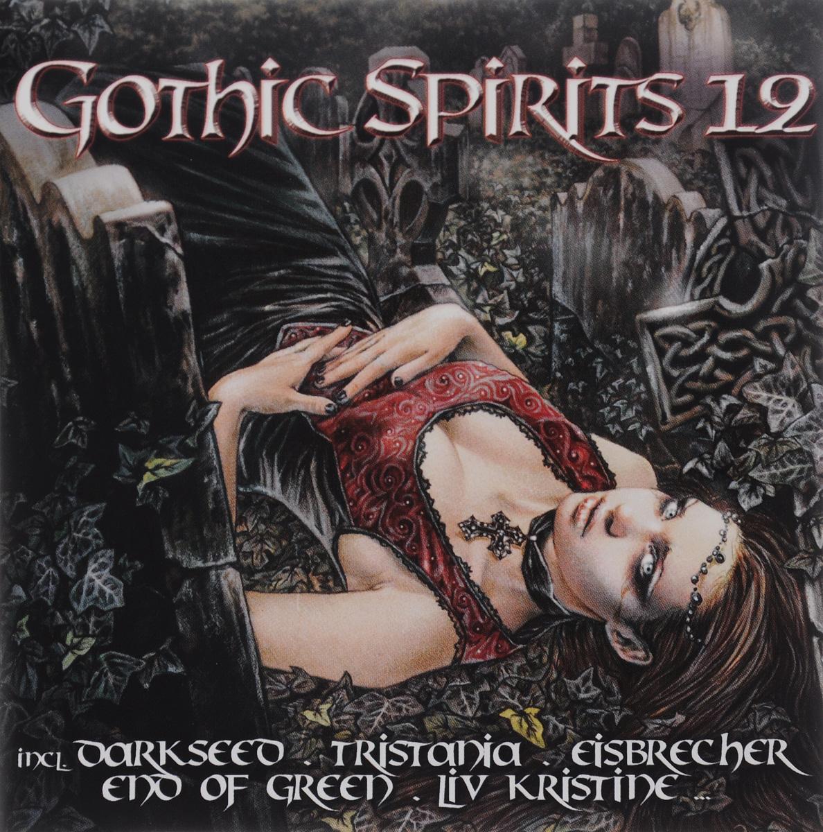 Gothic Spirits 12 (2 CD)