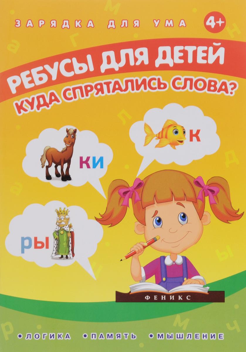 Досуг и творчество детей