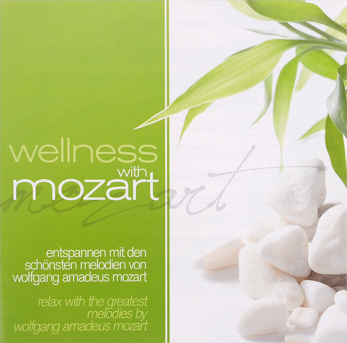 Mozart. Wellness With Mozart (2 CD) цена