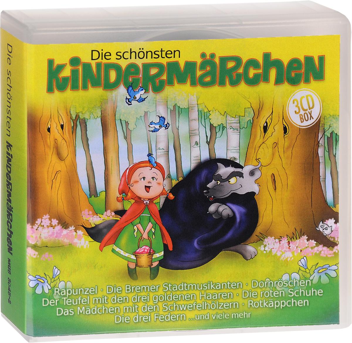 Die Schonsten Kindermarchen (3 CD) die entscheidung cd