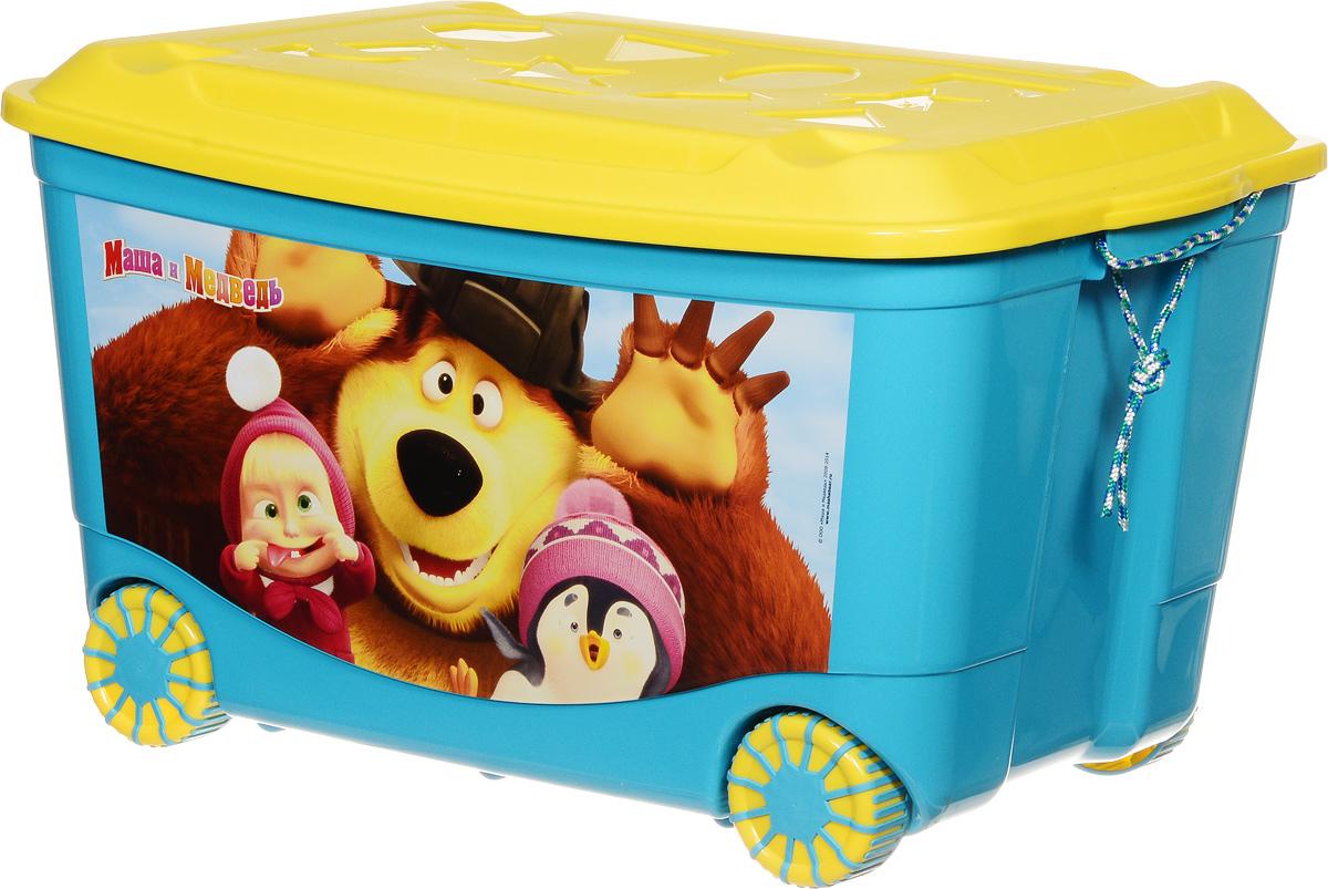 Пластишка Ящик для игрушек Маша и Медведь на колесиках цвет бирюзовый желтый 58 см х 39 см х 33,5 см