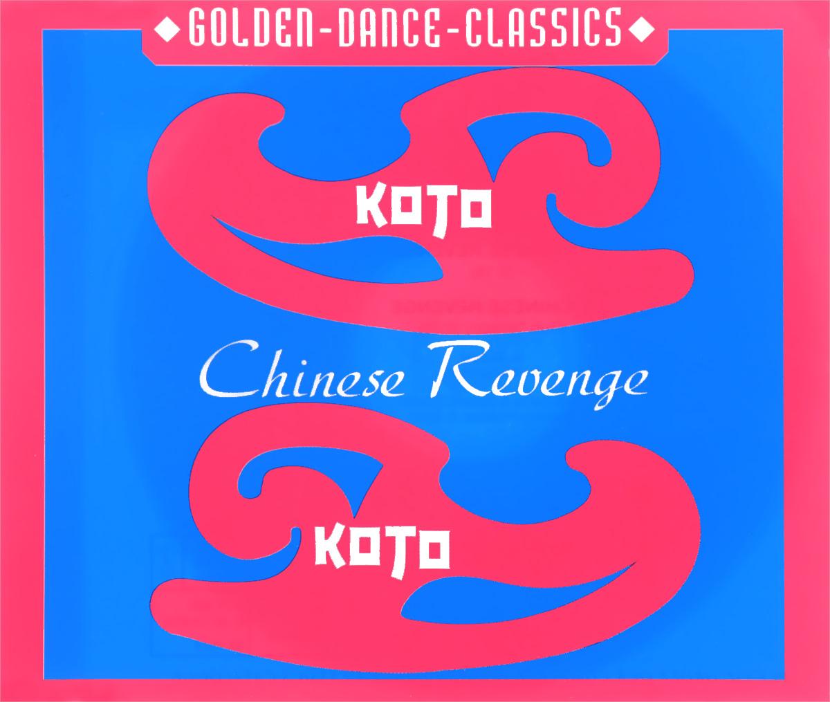 Koto Koto. Chinese Revenge скальп петуха veniard chinese cock cape