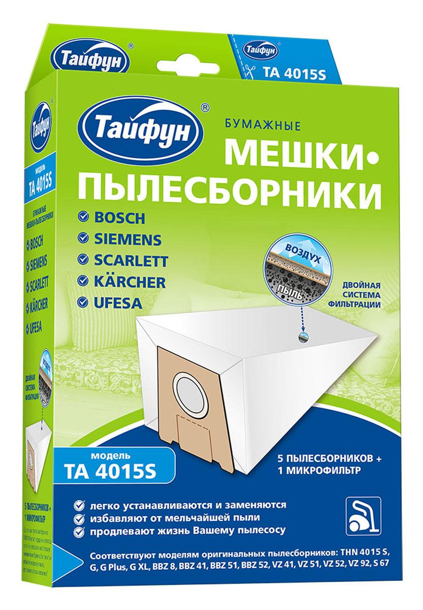 Тайфун 4015S бумажные мешки-пылесборники (5 шт.) + микрофильтр4015SПылесборники Тайфун 4015S для пылесосов изготовлены в Германии в полном соответствии со стандартами производителей пылесосов из специальной многослойной отбеленной бумаги. В комплект входят 5 пылесборников и 1 микрофильтр.