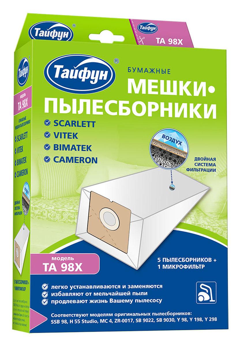 Тайфун 98X бумажные мешки-пылесборники (5 шт.) + микрофильтр polaris pmg 1836 metallic мясорубка