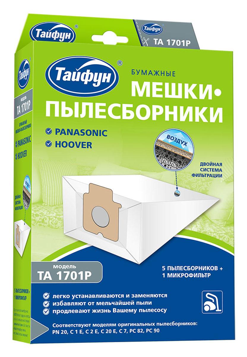 Тайфун 1701P бумажные мешки-пылесборники (5 шт.) + микрофильтр