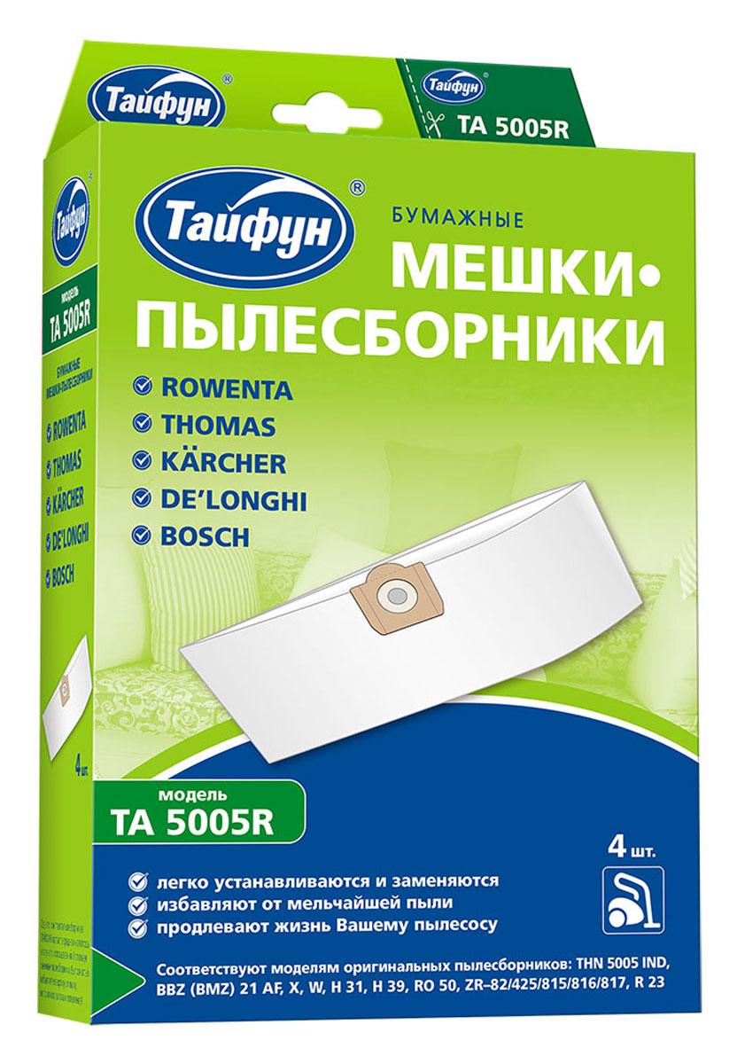 Тайфун 5005R бумажные мешки-пылесборники (4 шт.) цены