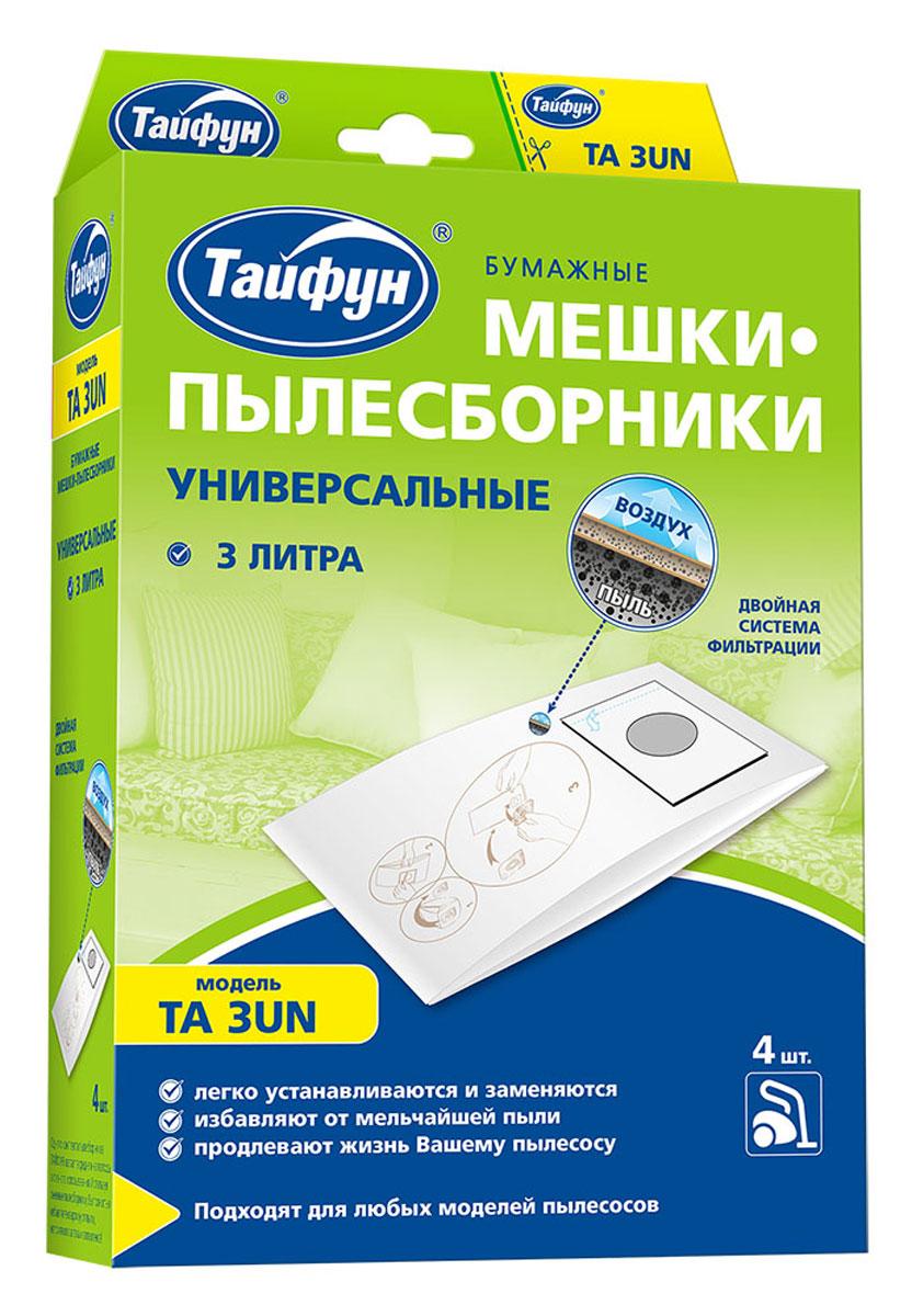 Тайфун 3UN бумажные мешки-пылесборники (4 шт.) дайнес владимир оттович крах операции тайфун
