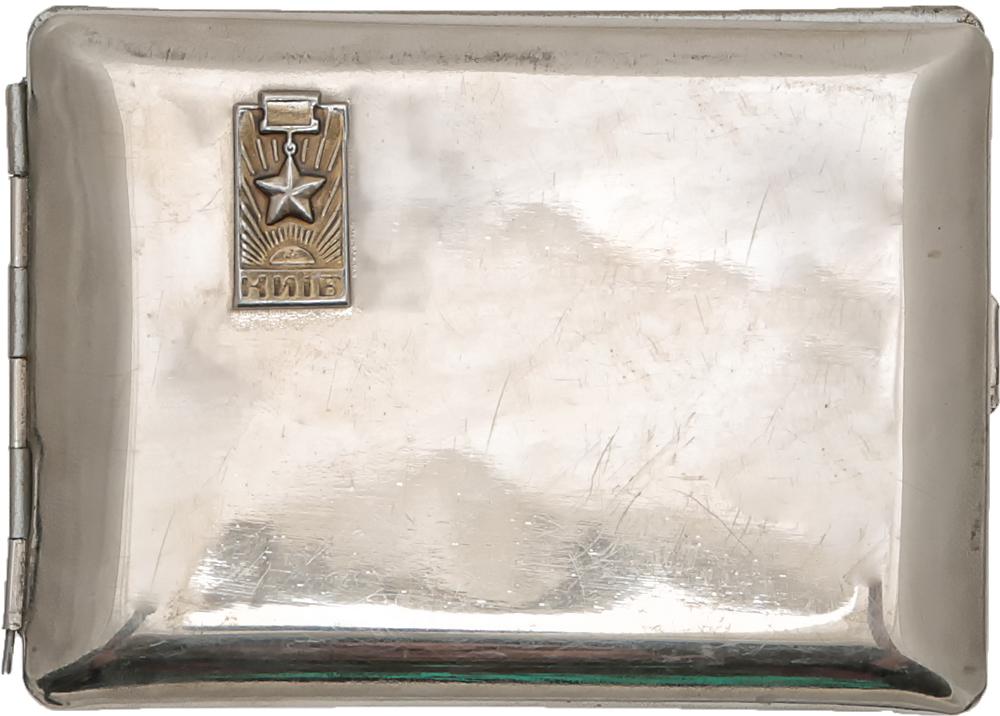 Портсигар Киев. Металл. СССР, 1960-е гг. ваза mughal l 20 х 20 х 30 см