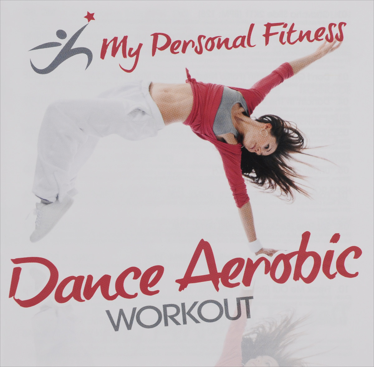 My Personal Fitness. Dance Aerobic Workout