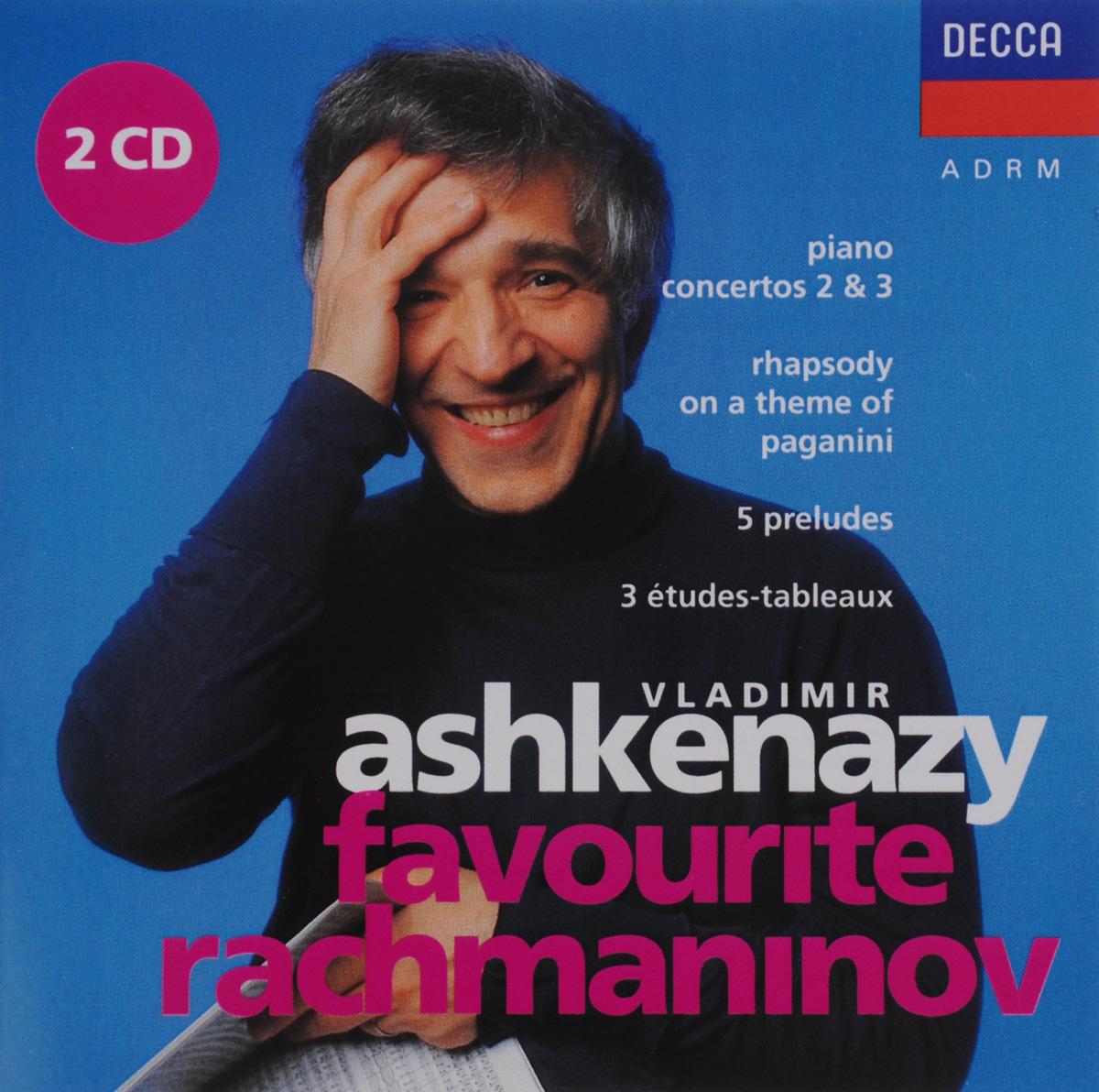 ASHKENAZY. RACH:PIANO CONCER