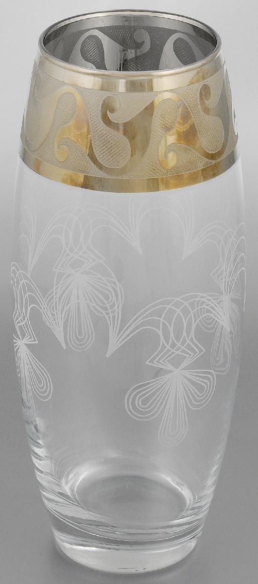 Ваза Гусь-Хрустальный Флора. Афины, высота 26 смGE02-3966Ваза Гусь-Хрустальный Флора. Афины выполнена из высококачественного натрий-кальций-силикатного стекла. Изделие декорировано белым матовым узором, зеркальным покрытием и оригинальным орнаментом по краю. Такая ваза станет изысканным украшением интерьера и прекрасным подарком к любому случаю. Уважаемые клиенты! Обращаем ваше внимание на незначительные изменения в дизайне товара, допускаемые производителем. Поставка осуществляется в зависимости от наличия на складе.Диаметр вазы (по верхнему краю): 8 см. Высота вазы: 26 см.