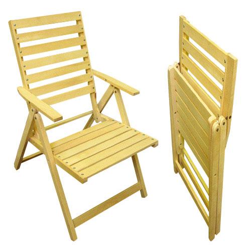 Шезлонг (стул складной) со спинкой и подлокотниками 52х93х62 см, береза WILDMAN