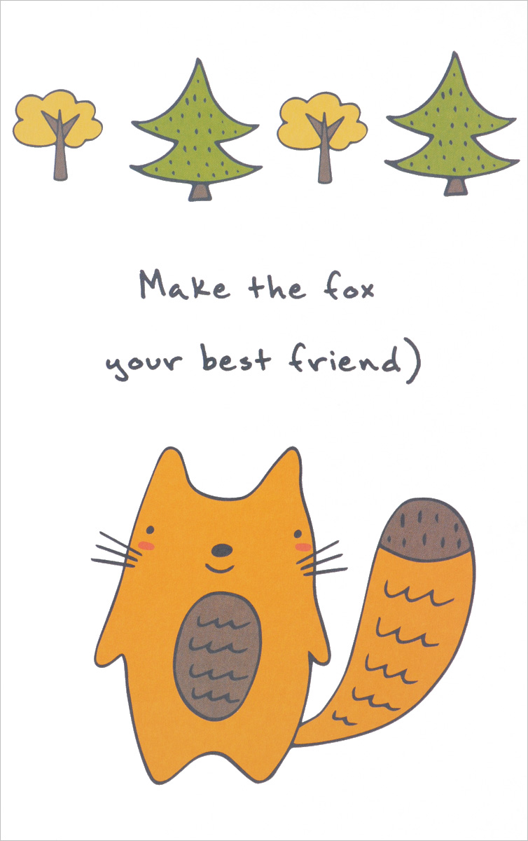 Make the Fox Your Best Friend Блокнот для записей блокнот для записей make the fox your best friend а5