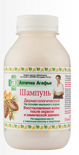 Аптечка Агафьи шампунь Восстановление волос после окраски и химической завивки 300 мл071-5-3938Активные компоненты, входящие в состав шампуня, улучшают обменные процессы в коже головы, стимулируя природные защитные силы волос, интенсивно питают их корни.Кедровое масло – ценный источник витаминов, в котором только витамина Е (токоферол), сильнейшего антиоксиданта, в 5 раз больше, чем в оливковом масле. Оно усиливает кровообращение, тонизирует кожу головы, насыщает кислородом ткани, предотвращает появление перхоти, смягчает волосы. Пчелиный воск хорошо разглаживает волос, улучшает его структуру, снимает проблему секущихся кончиков, увеличивает объем от корней. Лецитин – природный продукт, необходимый для построения клеточных оболочек тканей, повышает защитные свойства волос. Мыльный корень – это естественная, более щадящая основа для мытья волос, в отличие от используемой в обычных шампунях.Дерматологический шампунь рекомендуется как профилактическое средство для волос, подвергшихся стрессу.Продукт прошел лабораторные испытания в ЦНИКВИ Минздрава России.
