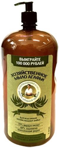 Рецепты бабушки Агафьи мыло хозяйственное Агафьи эвкалиптовое 2 л071-6-6829Хозяйственное мыло Агафьи создано по старинному рецепту сибирской травницы и является эффективным универсальным средством для наведения в доме чистоты и порядка. Мыло содержит натуральное эвкалиптовое масло, которое обладает антисептическим свойством, благодаря чему прекрасно уничтожает бактерии и микробы, не оказывая вредного воздействия на нежную кожу рук. Его можно использовать для очищения любых поверхностей и предметов, мытья посуды и полов, стирки вещей как в холодной, так и горячей воде, выведения застарелых пятен, мытья окон и уничтожения неприятных запахов, а также стирки детских вещей и мытья игрушек. Хозяйственное мыло Агафьи заботится о здоровье вашей семьи и позволяет содержать дом в идеальной чистоте без использования химических средств.