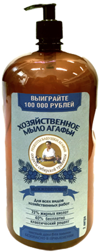 Рецепты бабушки Агафьи мыло хозяйственное Агафьи можжевеловое 2 л мыло для очищения любых поверхностей zero оливковое натуральное 500 мл