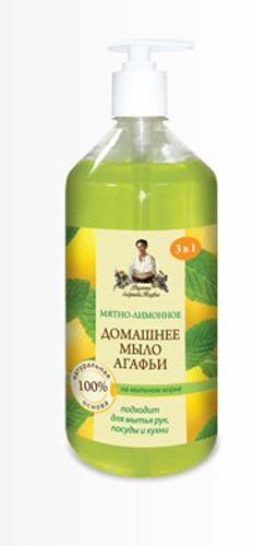 Рецепты бабушки Агафьимыло домашнее Агафьи Мятно-лимонное 1 л20951Мыло создано с учетом трех особенностей:1.Эффективность - эффективно для любых поверхностей;2.Чистота - удаляет загрязнения разной природы в теплой и холодной воде;3.Безопасность - 100 % смывается, можно использовать даже для мытья фруктов. Мыльный корень - натуральная, хорошо пенящаяся основа, эффективно очищающая, но при этом абсолютно безопасная и гораздо мягче щелочной, используемой в обычном мыле.Эфирные масла мяты и лимона бережно ухаживают за кожей рук - питают и тонизируют.